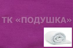 Купить фиолетовый трикотажный пододеяльник в Ярославле