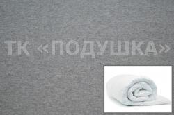 Купить меланжевый трикотажный пододеяльник в Ярославле