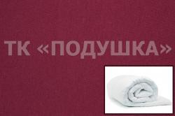 Купить бордовый трикотажный пододеяльник в Ярославле